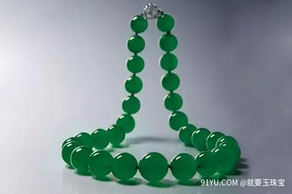 祖母绿翡翠珠链