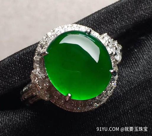 玻璃种帝王绿翡翠1.png