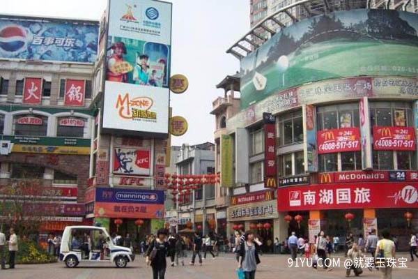广州华林街玉器市场