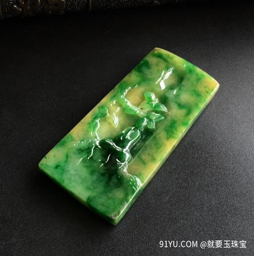 黄加绿翡翠为什么贵2.png