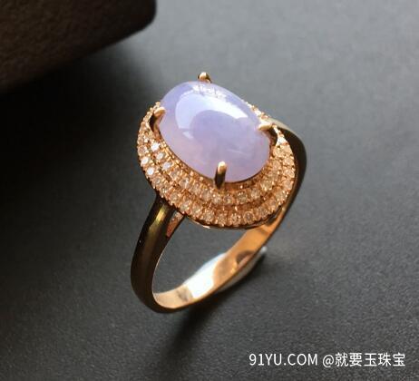 紫罗兰糯冰种翡翠戒指.jpg