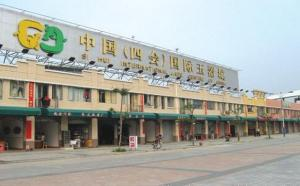 广东四大翡翠批发市场--四会玉器批发市场