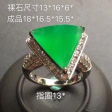 高端品质帝王绿翡翠戒指