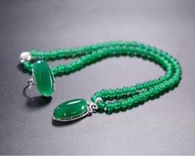 新款帝王绿玉髓项链+戒指二件套