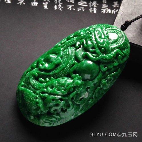 缅甸翡翠阳绿如意挂件第3张