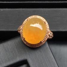 翡翠冰种黄翡戒指 18K镶嵌