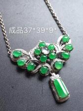 帝王绿翡翠锁骨项链吊坠18k金镶嵌天然钻石