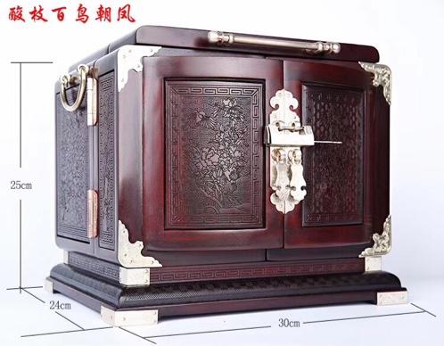 老挝大红酸枝百鸟朝凤首饰盒