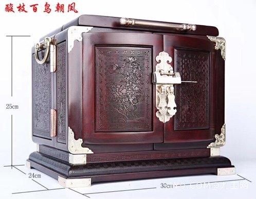 老挝大红酸枝百鸟朝凤首饰盒第1张