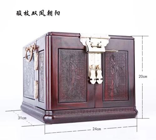 大红酸枝双凤朝阳首饰盒
