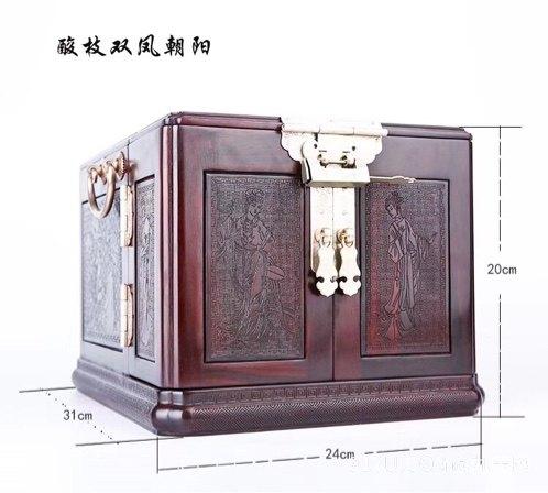 大红酸枝双凤朝阳首饰盒第1张