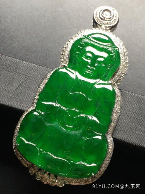 18k真金镶嵌满绿冰种A货翡翠观音吊坠
