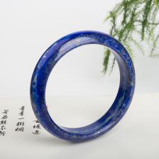 60mm蓝色青金石手镯