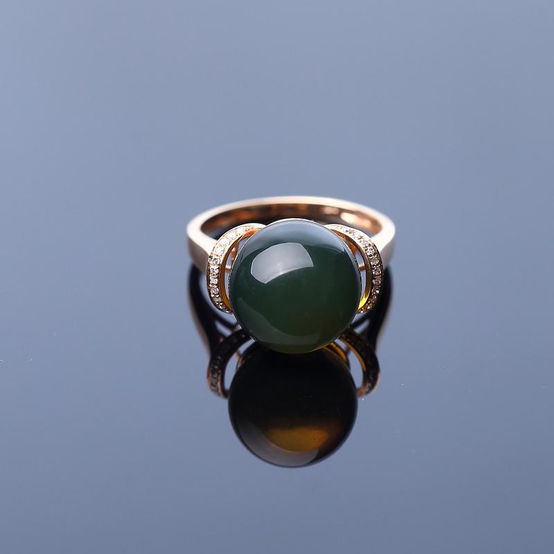 18K金镶钻缅甸蓝珀戒指