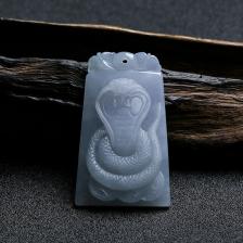 糯种紫罗兰翡翠生肖蛇挂件