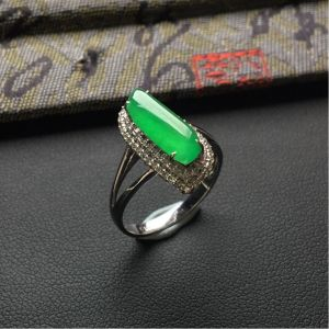 冰种晴水镶白金钻石随形戒指