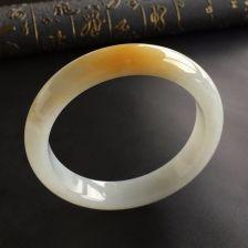 糯冰种黄翡手镯(62mm)