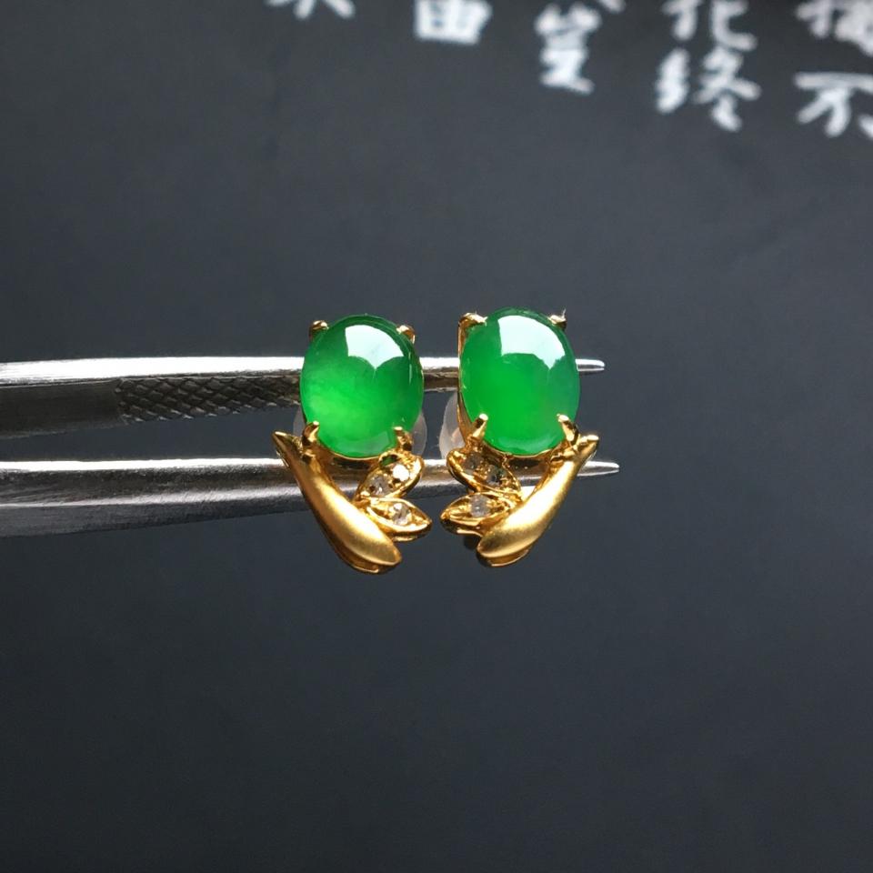 镶黄18K金钻石冰种翠色耳钉