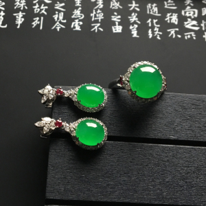镶白金钻石冰种翠色戒指耳钉(一套)
