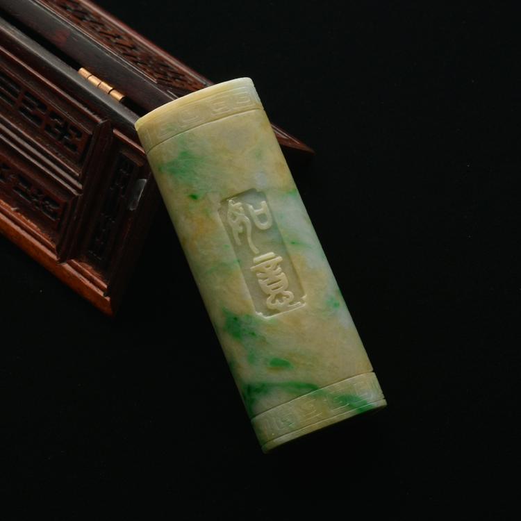 糯冰种黄加绿吉祥如意印章/挂件