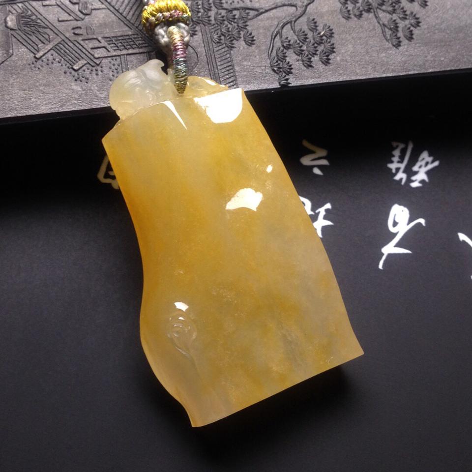 冰种黄翡随形挂件翡翠