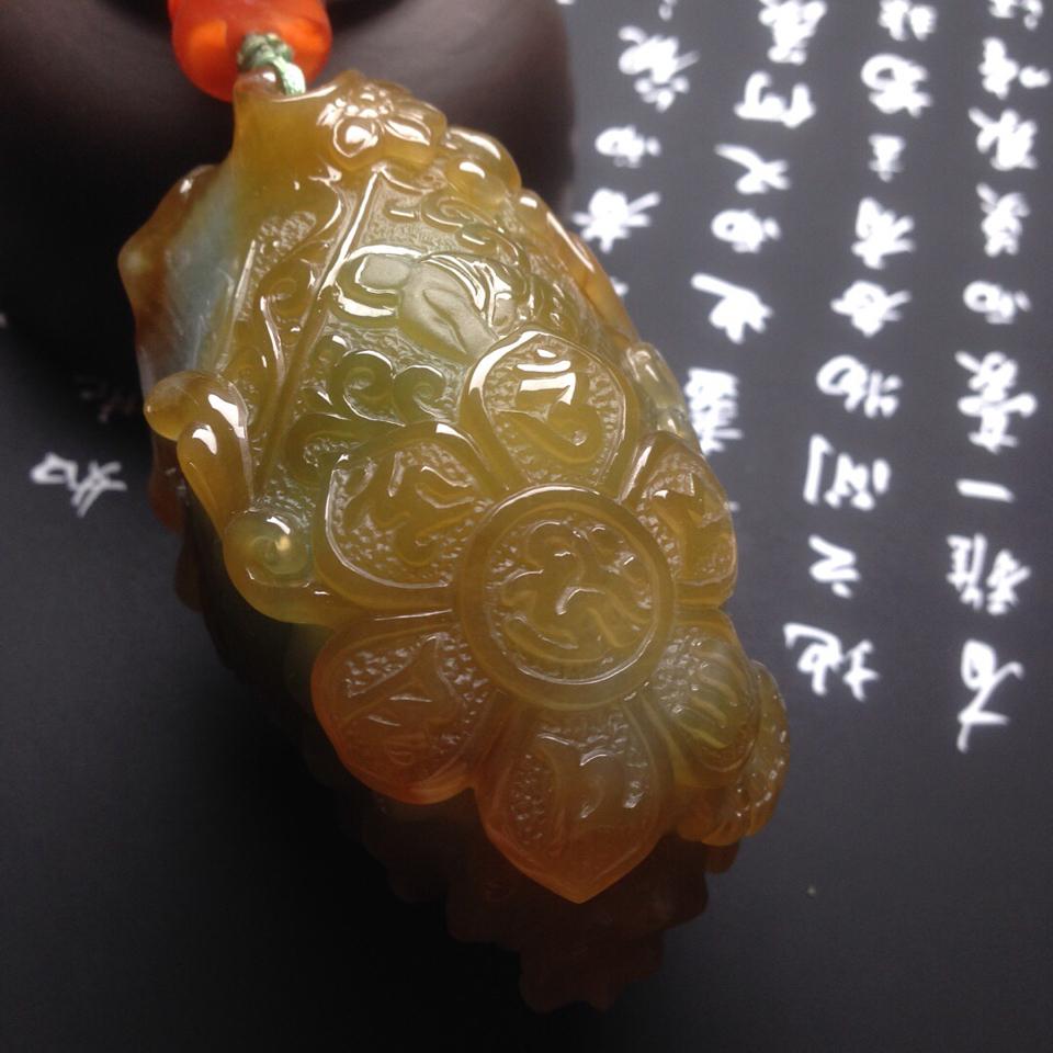 糯冰种黄翡法螺挂件翡翠