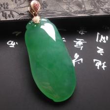 冰种满绿福瓜挂件翡翠