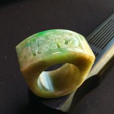糯冰种黄加绿复古戒指翡翠
