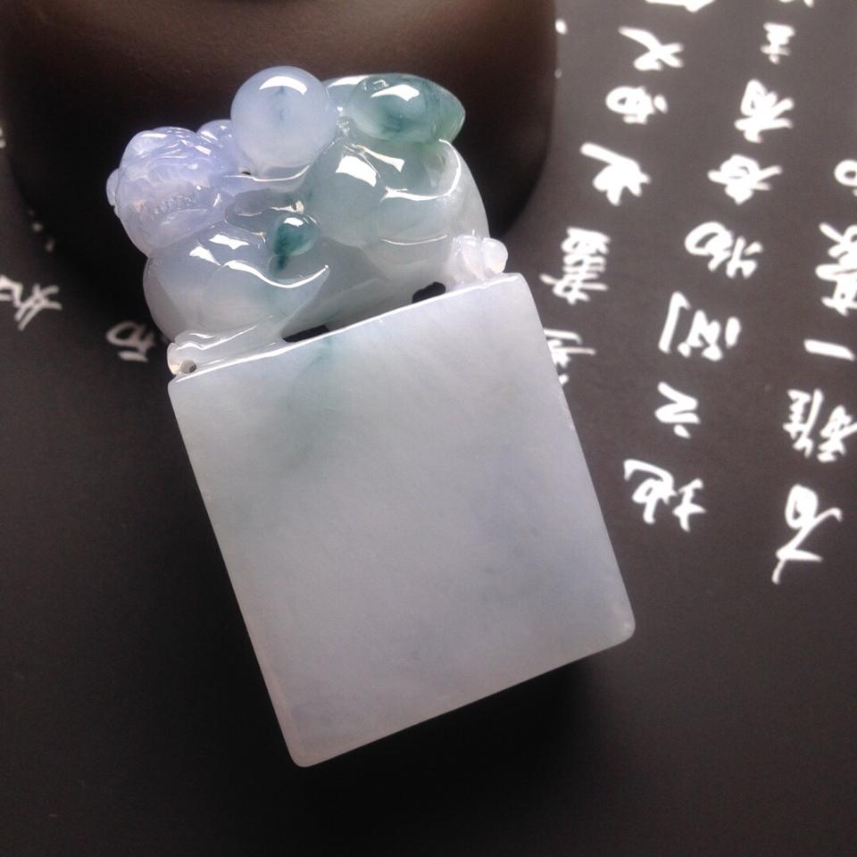 糯冰种紫罗兰飘花貔貅印章翡翠