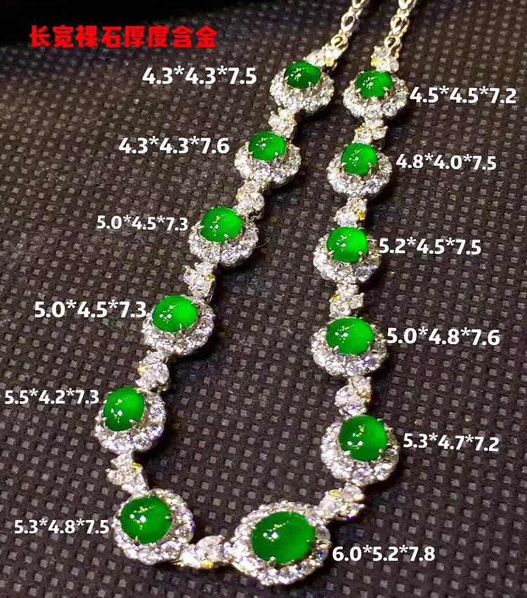 冰种帝王绿晚装翡翠项链(极品起荧光)第7张