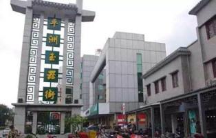 中国的四大翡翠批发交易市场最新诠释,各具特色