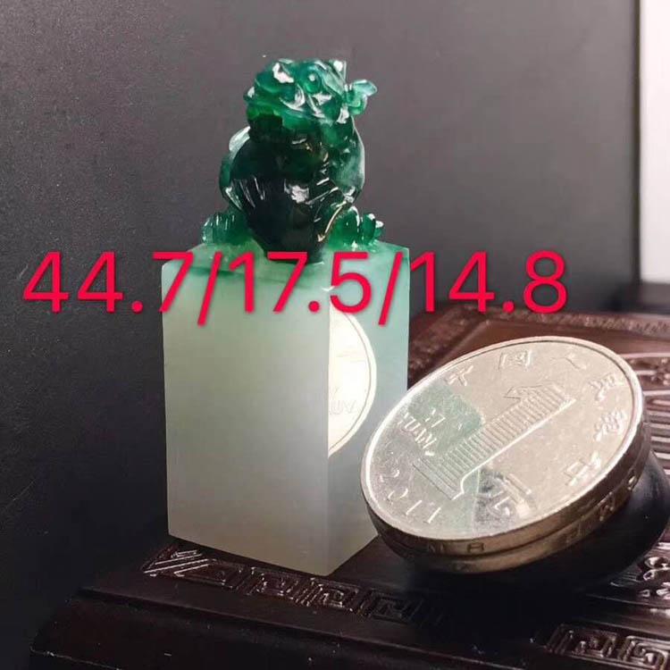糯种浓绿貔貅印章翡翠摆件第5张