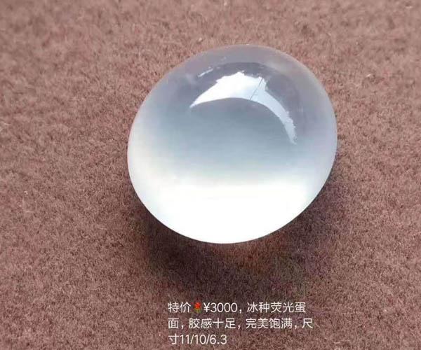 裸石8.jpg
