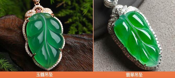 翡翠与石英岩质玉、绿玉髓的区别