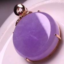 糯种紫罗兰圆牌翡翠吊坠