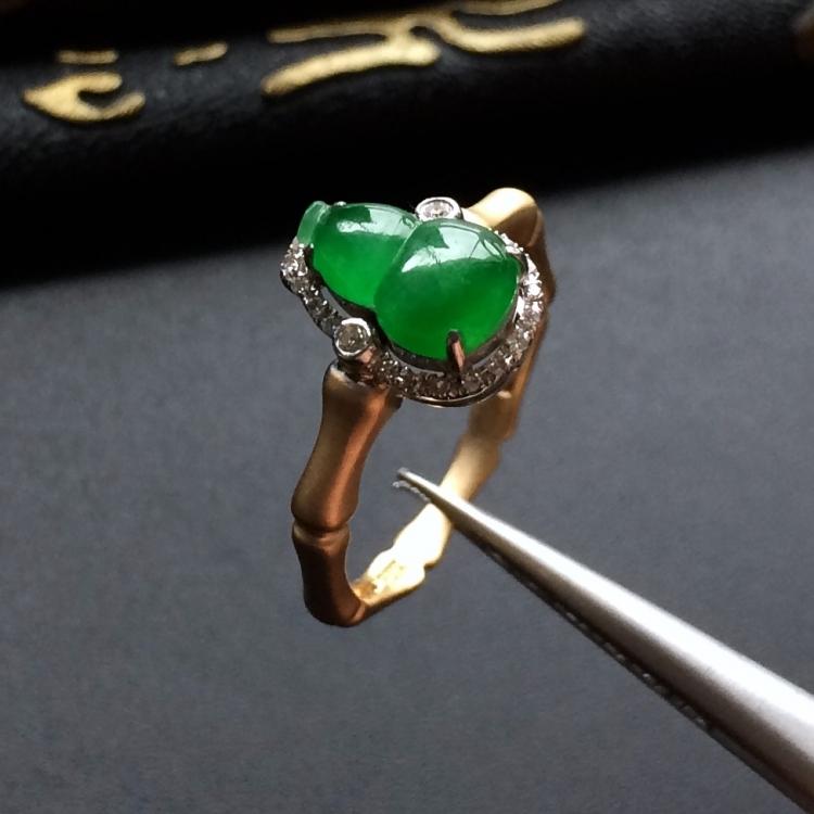 阳绿冰种翡翠镶金钻石葫芦戒指