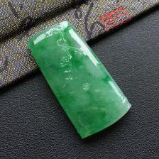 冰种飘绿无事牌翡翠吊坠