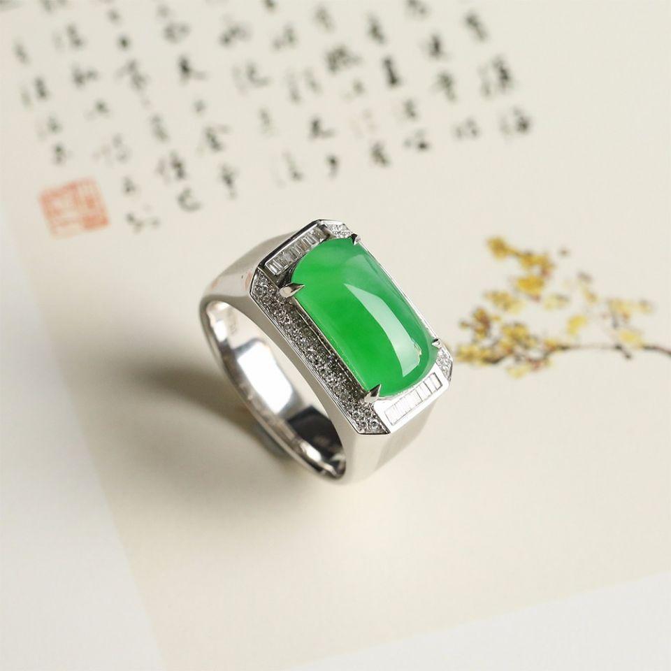 冰种马鞍翡翠戒指(男戒) 镶白金钻石第5张