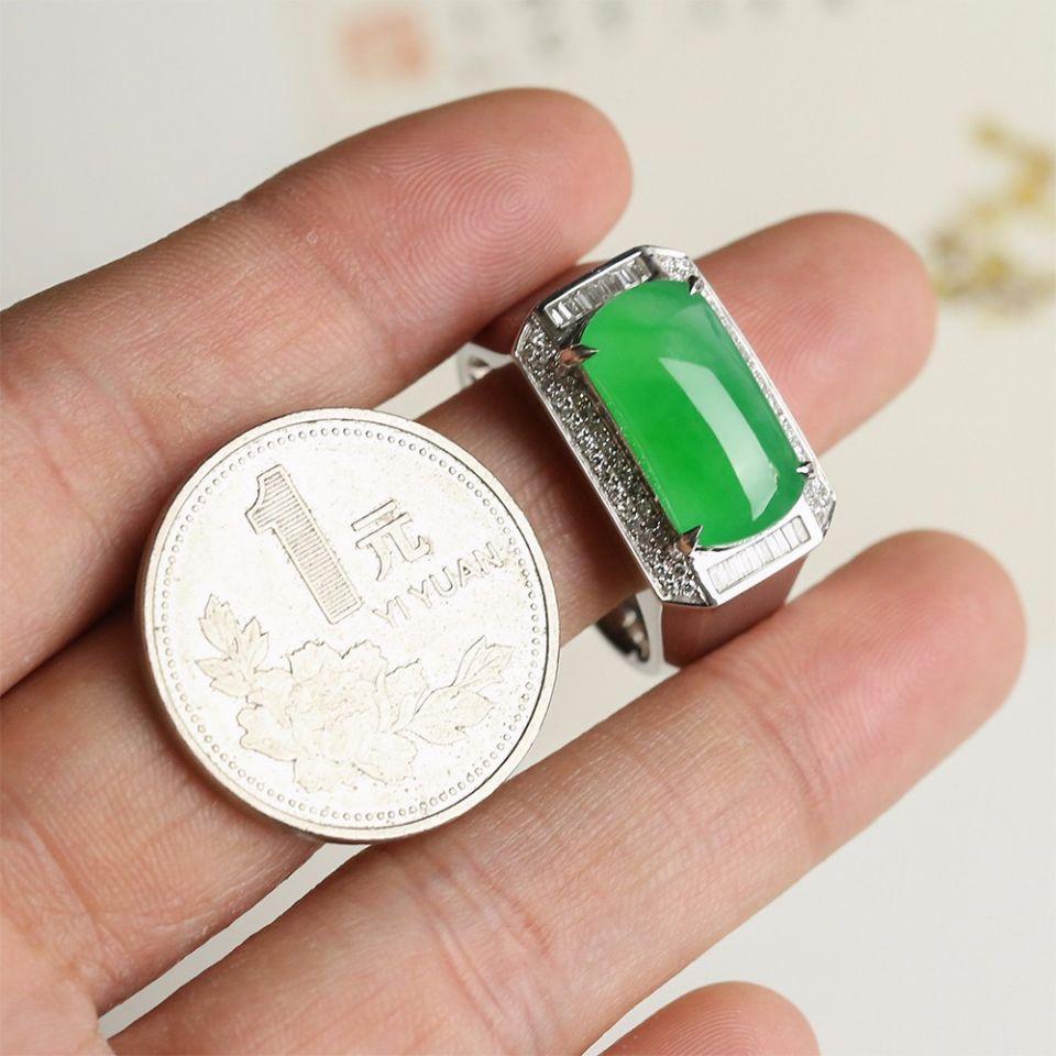冰种马鞍翡翠戒指(男戒) 镶白金钻石第7张