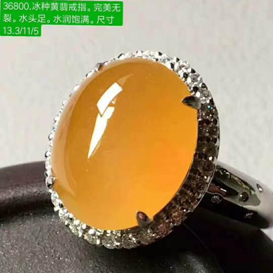 翡翠蛋面戒指款式图片及价格