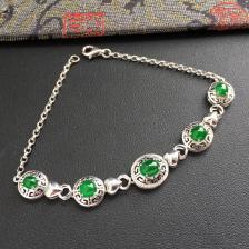 阳绿冰种翡翠手链 镶白金碎钻