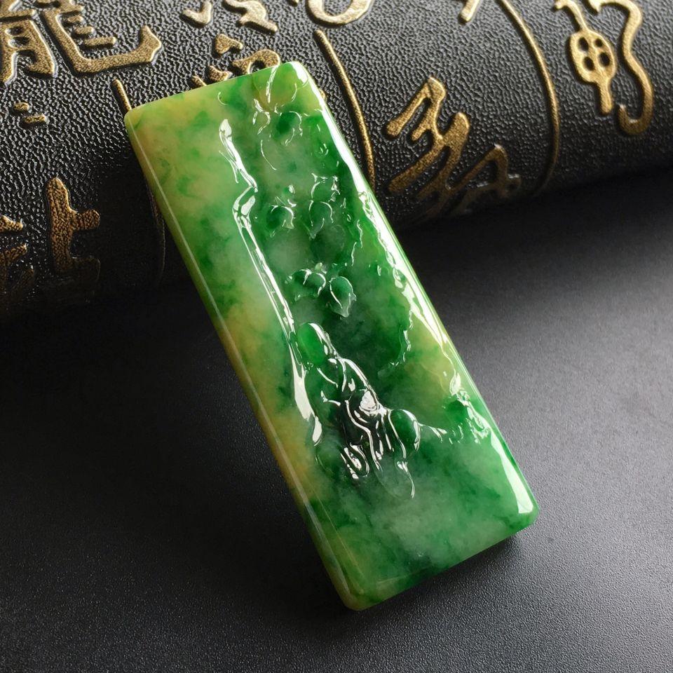 冰种黄加绿翡翠吊坠