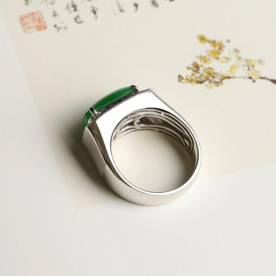 冰种马鞍翡翠戒指(男戒) 镶白金钻石第4张