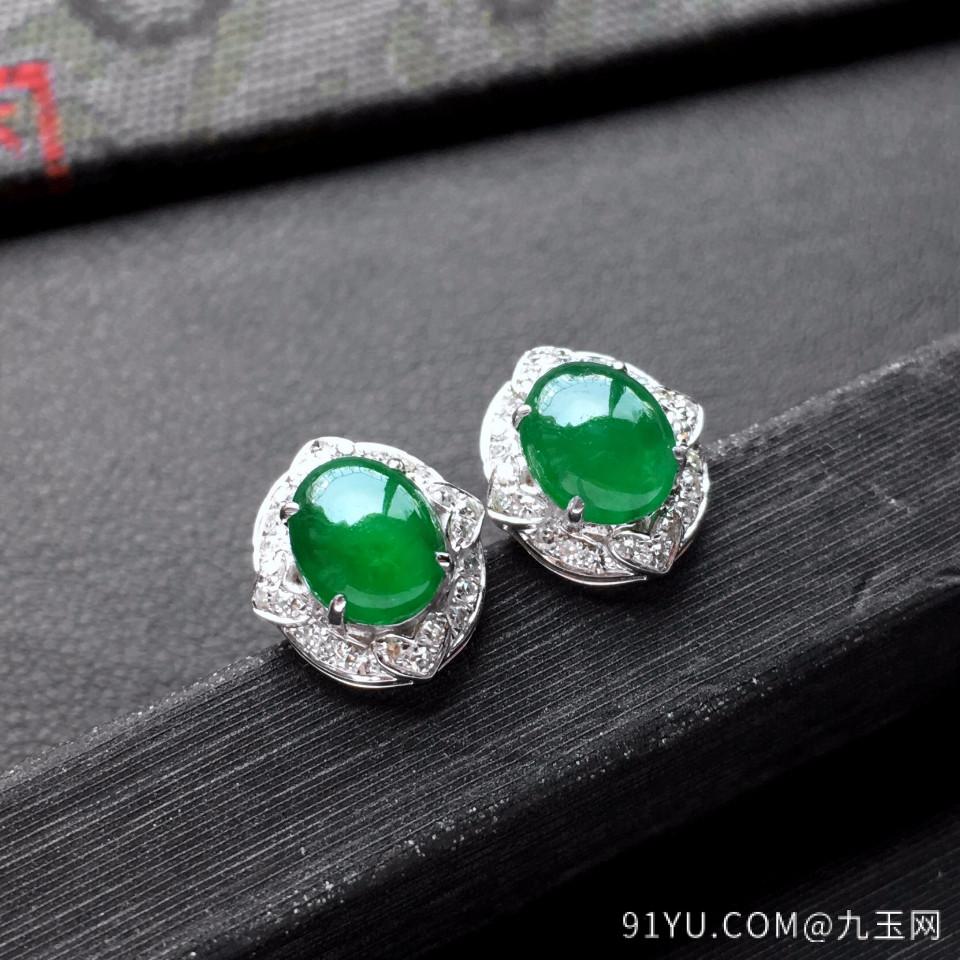 冰种阳绿翡翠耳钉一对 镶白金钻石第1张