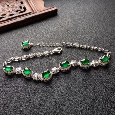 冰种深绿翡翠手链 镶白金钻石