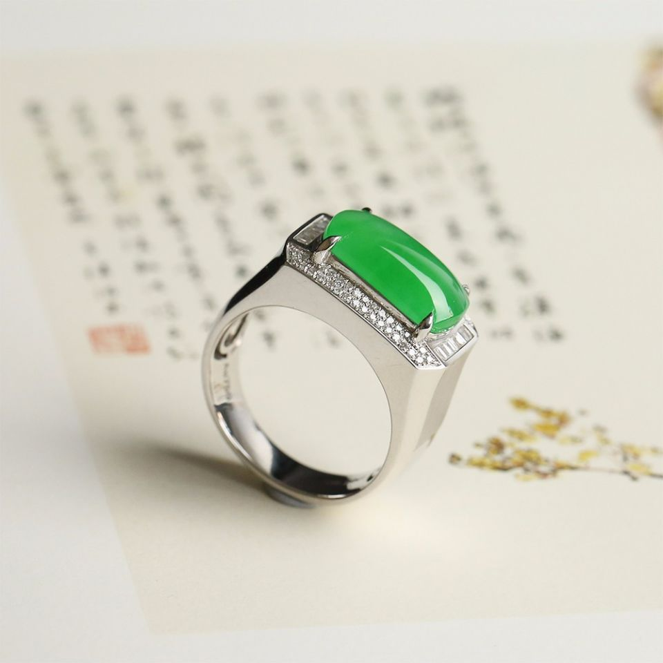 冰种马鞍翡翠戒指(男戒) 镶白金钻石第6张