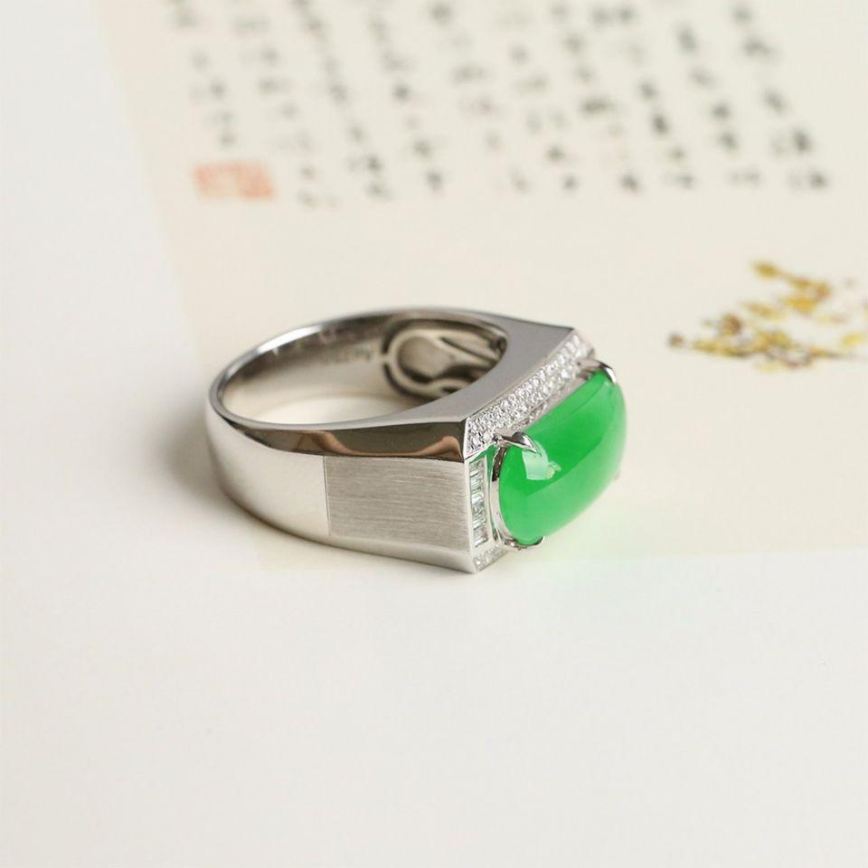 冰种马鞍翡翠戒指(男戒) 镶白金钻石第3张