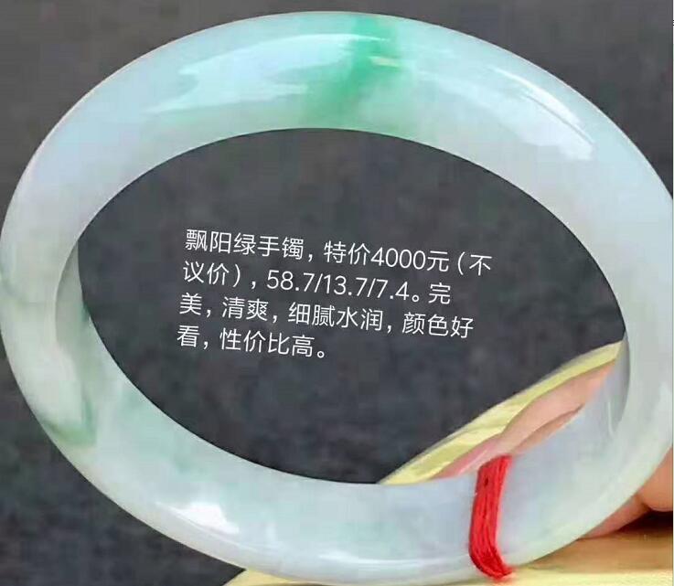 周末福利 | 飘阳绿类的翡翠手镯,性价比高,只需千元!
