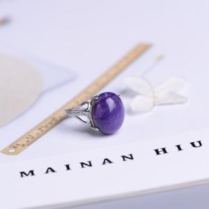 天然紫龙晶s925银镶嵌戒指 可调节(多款可选)