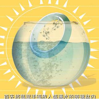a货翡翠的水泡鉴别法